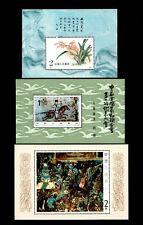 China stamps (1988 T129) (1982 J85 ) (1987 T116 ) S/S Mnh