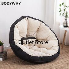 Lazy Bean Bag Chair Cover Without Filler Sofa Kid Camping Party Pouf Bed Tatami