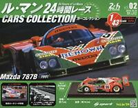 Japan magazine Spark Le Mans 24 Hours Race Car Collection 2 Oct 2018 MAZDA 787B