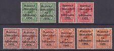 Ireland 1922 5 line Harrison coil pasteup join pairs scott 19-22a SG26-29a Mint
