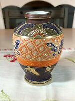 Vintage Gold Castle Satsuma Hand Painted Chikusa Vase, with Butterflies