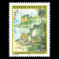 """French Polynesia 1996 - Chinese New Year """"Year of the Rat"""" - Sc 676 MNH"""