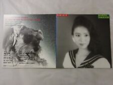 Mariya Takeuchi Variety Moon MOON-28018 Japan  VINYL LP