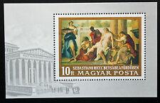 Timbre HONGRIE - Stamp HUNGARY Yvert et Tellier Bloc n°73 n** (Y2)