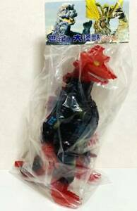 Giant Mecha-godzilla Marmit Super7 Exclusive Clear Red Molding Soft Vinyl Figure