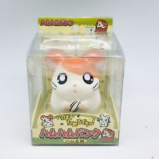 "New In Box Vintage Japan Hamtaro 4"" acorn plastic figural coin bank"