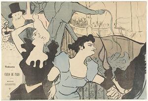 Masked Ball Paris by Henri de Toulouse-Lautrec A1 High Quality Art Print