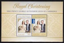 2014 Royal Christening HRH Prince George of Cambridge - MUH Mini Sheet
