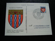 FRANCE - carte 8 9 10/7/1944 (exposition phil clichy-la-garenne) (cy54) french