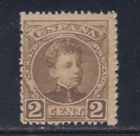 ESPAÑA (1901) NUEVO SIN FIJASELLOS MNH SPAIN - EDIFIL 241 (2 cts) LOTE 1