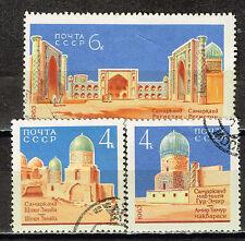 Russia Uzbekistan Samarkand Famous Architecture set 1963