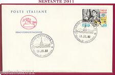 ITALIA FDC CAVALLINO CINEMA VITTORIO DE SICA LADRI BICICLETTE 1988 TORINO Z389