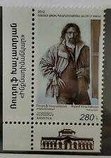 Armenia Scott 930 (2012) stamp MNH - Rudolph Khachatryan National Gallery