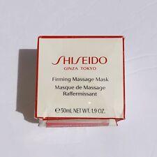 SHISEIDO GINZA Firming Massage Mask 1.9oz/50ml NIB