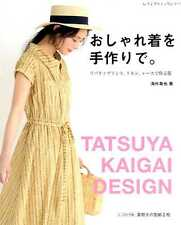 Tatsuya Kaigai Design Dressses and Clothes - Japanese Craft Pattern Book SP4