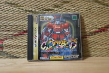 CYBERBOTS limited edition Sega Saturn SS Japan Very Good Condition!