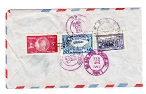 Afghanistan Sc#331,#C2,#336-KABOUL 20/FEB/49-AIR MAIL to USA