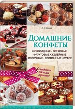 "Book in Russian - ""Homemade Chocolate, Nut, Fruit, Milk, Cream, Souffle Candies"""