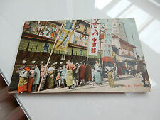postcard TOKIO TOKYO THEATRE  1905 ERA  ORIGINAL ITEM