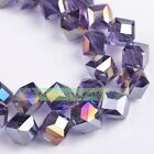 10pcs10mm Diagonal Cube Square Faceted Crystal Glass Loose Bead Bluish Violet AB