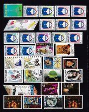 Slowenien ** postfrisch  Jahrgang 1991 und 1992 siehe Bild