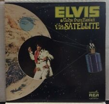 Elvis Presley Aloha From Hawaii Record VPSX-6089