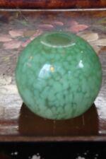 Globe luminaire ancien vintage vert opaline, suspension, lustre