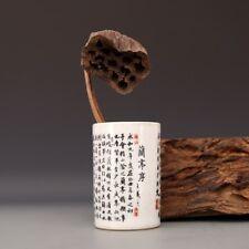China antique Porcelain Lanting Pavilion order White glaze Pen container pot