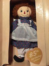 "APPLAUSE JOHNNY GRUELLES COMMEMORATIVE ""RAGGEDT ANN"" DOLL 85TH BIRTHDAY EDITION"