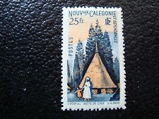 NOUVELLE CALEDONIE timbre yt n° 277 n** (A4) stamp new caledonia (A)