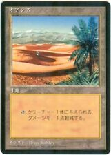 OASiS MAGIC Mtg 4th EDITION  2006 ASIAN BLACK BOARDED  LIGHTLY PLAYED  (LP)