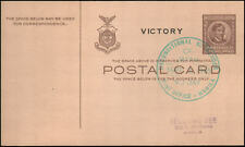 VJ Day, Victory postal card, 1945