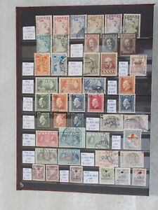 GREECE 106 compl.set 393 stamps  used - 10 scans # Lot 4125