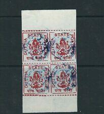 INDIA DUTTIA 1899-1900 GANESHA (Scott 14) VF MNH block of 4