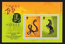 Hongkong Block 99 ** Tierkreiszeichen Gold - Silber Michel 50,00 (2884)