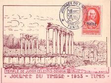 TUNISIE-JOURNEE DU TIMBRE TUNIS 14 MARS 1953-COTE 20€.