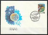 Russia 1992 FDC cover Russia-Germany Joint space mission
