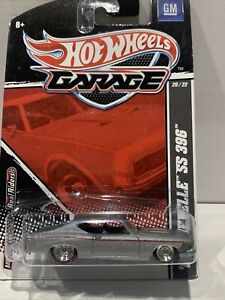 2011 Hot Wheels Garage '69 CHEVELLE SS 396 real riders VERY RARE TO FIND ON CARD