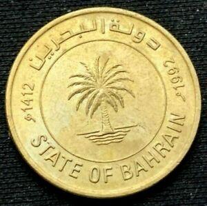1992 Bahrain 10 Fils Brass Coin UNC    #K195