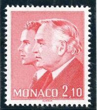 STAMP / TIMBRE DE MONACO N° 1431 ** PRINCE RAINIER III
