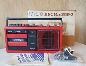 Soviet Boombox Vesna 309-2 Spring 309-2 Red Cassette Player Recorder NOS