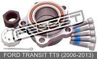 Front Wheel Hub Kit For Ford Transit Tt9 (2006-2013)