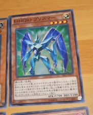 YUGIOH JAPANESE SUPER RARE HOLO CARD CARTE TRC1-JP012 Elemental Hero JAPAN **
