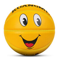 Kuangmi basketball Yellow smiley face basketball Kids ball Size 5 27.5