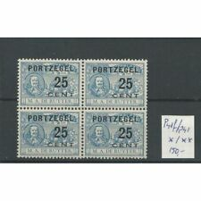 Nederland P41f/P41 blok 4 port  MH/MNH   CV  150 €