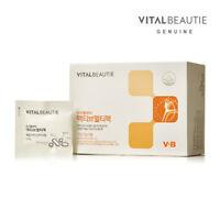 VITALBEAUTIE Active Mutipack 2.6g x30Pouches Multivitamin Nutritional supplement