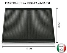 PIASTRA IN GHISA RIGATA 52x40 CM D107 MARCHIO BST PER BARBECUE - MADE ITALY