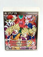 Sony PS3 Playstation - DRAGON BALL RAGING BLAST 2 - JAPAN VERSION