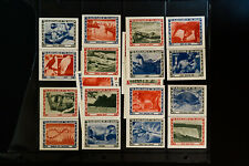 The Black Flame Of The Amazon 1930's Nh Set Of 24 Stamp Lot