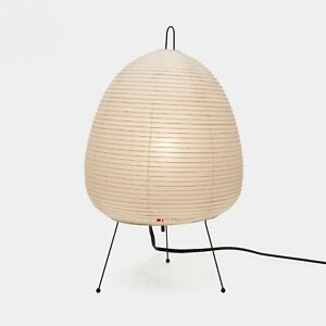 ISAMU NOGUCHI AKARI 1A Replacement shade only Japanese paper material new